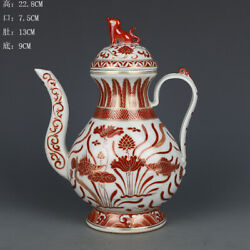 8.9 Antique Old China Porcelain Xuande Mark Alum Red Gilt Waterweeds Teapots