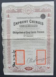 China - Chinese Imperial Government - 1902 - 5 Gold Bond For 500 Francs -rare-