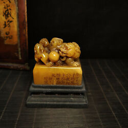 2.6and039and039 China Antique Seal Natural Old Shoushan Stone Seal Stamp Animal Beast