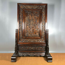 31.6and039and039 Chinese Antique Wood Screen Natural Yellow Rosewood Screen Fish