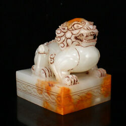 3.1 Chinese Fine Old 100 Natural Hetian Jade Handcarved Lion Seal Statues