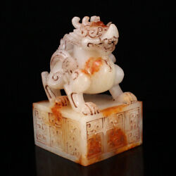 4.4 Antique Old Chinese 100 Natural Hetian Jade Handcarved Beast Seal Statues