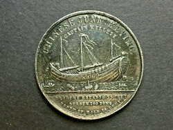 China Coin.the First Vessel 1848,hong Kong-england Keying Voyage 45mm 耆英號