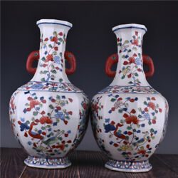 16and039and039 China Antique Vase Five-colored Porcelain Vase Old Pottery Bottle