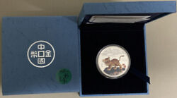 1998 Year Of The Tiger Silver Colorized 1 Oz Proof Coin W Box /coa 戊寅虎年彩色紀念銀幣