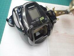 Shimano Beastmaster 2000 03885 Fishing Reel Pre-owned Free Dhl Shipping 4