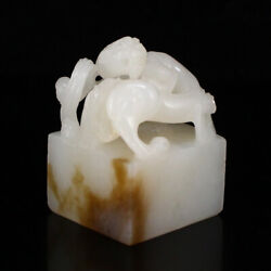 1.8 Chinese 100 Natural Old Jade Carved Hollow Out Tiger Seal Statues