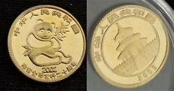 Gold China Panda, Two 1/10oz Coins, 2001 2002 Uncirculated 600 Hyperinflation