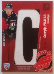 2012-13 Khl Sereal Gold Collection 5 Season Jersey Letter Georgijs Pujacs 5/6