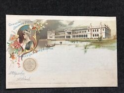 Vintage 1893 World's Columbian Exposition Chicago Postcard Woman's Building