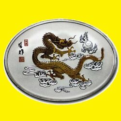 2012 China 1 Oz Oval Colorized Silver Dragon From The Gold Panda Prestige Set