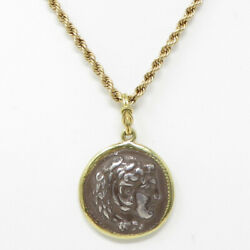 Nyjewel 18k Yellow Gold Greek Alexander Silver Coin Pendant Necklace