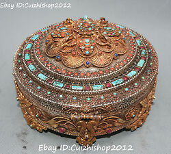 9 Old Silver Gold Gild Wire Inlay Turquoise Lotus Faqi Palace Treasure Case Box