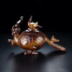 6and039and039 China Antique Jade Respect Natural Hetian Jade Animal Respect Pot