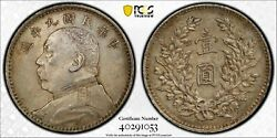 China 1920 Republic Dollar Pcgs Au50 Stunning Golden Toning Lustrous Y-329.6 Lm