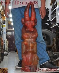 Huge Chinese Hongshan Culture Red Crystal Carved Double Bull Head Sun God Statue