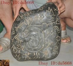 China Hongshan Culture Meteorite Iron Carved Text Pig-dragon Dragon Hook Statue