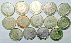 Latvia 2 Lati 1925/1926 Old Good Silver Coins Investment Lot 14 Silver Coins