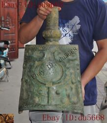 Rare Chinese Dynasty Bronze Ware Text Inscription Ritual Bell Chung Chimes Clock