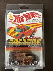Momc 2005 Rlc Hot Wheels Japan Convention Flying Customs Dairy Delivery 946/2000