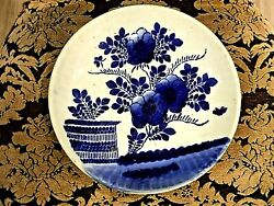 Antique Chinese Huge 11.5h Porcelain Plate Charger Painted Flow Blue Flowers