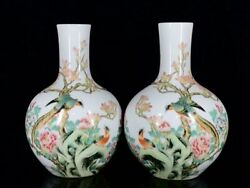 13.6and039and039 China Antique Vase Five-colored Porcelain Vase Old Pottery Bottle Hxcc