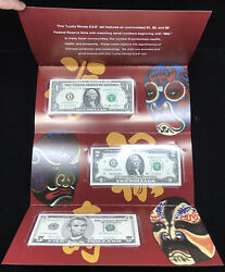 Bep Lucky Money 8.8.8 Currency Set - Unc 1 2 5 W Matching Serial 88882057