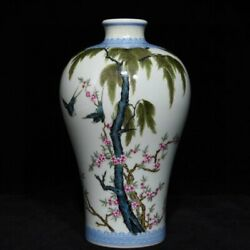 8and039and039 China Antique Vase Five-colored Porcelain Vase Pottery Bottle Hxcc