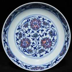 6.4and039and039 China Antique Plate Five-colored Porcelain Plate Pottery Tray Hxcc