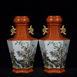 10.8and039and039 China Antique Vase Five-colored Porcelain Vase Pottery Bottle Hxcc
