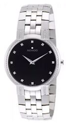 New Menand039s Movado Museum Faceto Factory Diamond Swiss Watch 0606237