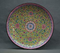 Antique Chinese Qing Dynasty 18 Century Canton Enamel Yellow Famille Rose Plate