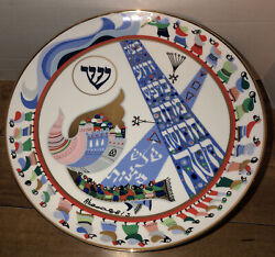 Raphael Abecassis The Chabad Seder Plate On Pedestal 11/300