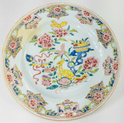 Antique Chinese 18th Century Famille Rose Plate Repaired Flowers Deer Yongzheng