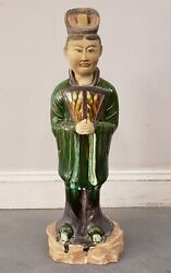 Mid 20th Cent. Chinese Sancai Glazed Clay Court Lady Mingqi Statue Tang Style