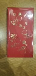 New Hermes Chinese New Year Red Envelopes Lunar Year Money Rare Collectible