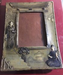 Edwardian Extremely Rare Antique Oriental Picture Frame Handmade Preowned