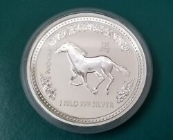 2002 Kilo Silver Australian Lunar Year Of The Horseandshy Series I