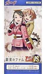Booster Box Victory Spark Last Exile Fam The Silver Wing Unopened Japanese Text