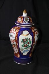 Hand Painted Antique Gold Imari Vase 8 1/4 With Lid