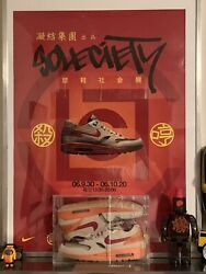 Nike Air Max 1 Nl Clot Kiss Of Death 12 W Sold Out Lamjc Colette Box N Poster