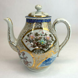 Fine Vintage Chinese Hand Painted Famille Rose Porcelain Teapot Signed 8 Tall