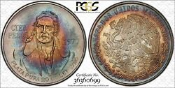 1977-fm Mexico 100 Pesos Pcgs Ms67 High Grade Silver Only 11 Graded Higher Toned