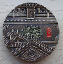 2020 China 155mm Brass Medal - World Heritage Series - Wudang Mountain
