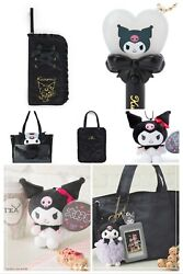 Japan Sanrio Store KUROMI fever Lace bags dolls key chains... $29.99