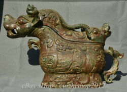 23 Antique China Bronze Ware Dynasty Bull Oxen Beast Zun Gong Drinking Vessel