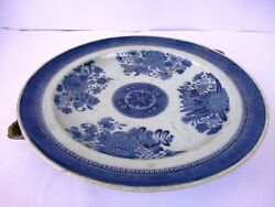 Antique Chinese Nanking Export Hot Water Warming Dish Circa 1800 Collectibles F