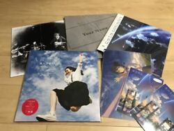 Radwimps Your Name To-order Limited Human Bloom Etc Lp Records