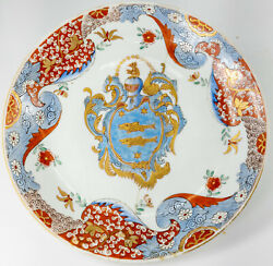 Antique Chinese Or Japanese Export Porcelain Armorial Plate Coat Of Arms Guillot