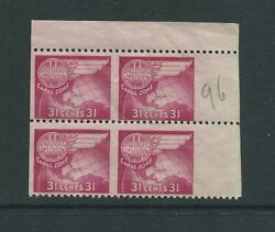 Canal Zone C25a Airmail Imperf Vertical Top Margin Block Of 4 Stamps Nh Pf Cert